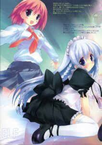 Rating: Safe Score: 18 Tags: ar_tonelico kiba_satoshi maid shurelia sora_no_manimani User: cheese
