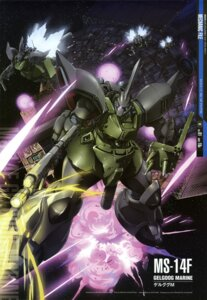 Rating: Safe Score: 7 Tags: gun gundam gundam_0083 mecha yamagishi_masakazu User: drop