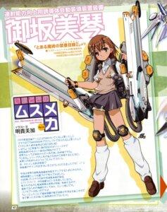Rating: Safe Score: 11 Tags: akitaka_mika mecha_musume misaka_mikoto seifuku to_aru_kagaku_no_railgun to_aru_majutsu_no_index User: Radioactive