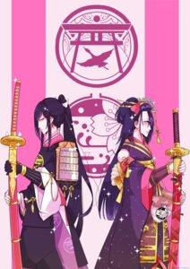 Rating: Safe Score: 7 Tags: jirou_tachi kimono male sword tarou_tachi touken_ranbu ultineet User: joshuagraham