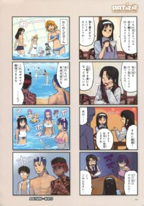 Rating: Safe Score: 2 Tags: 4koma arcueid_brunestud bikini bsuke fate/stay_night matou_sakura rider swimsuits tsukihime type-moon User: fireattack