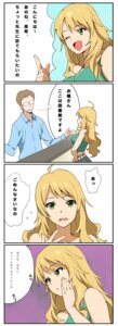 Rating: Safe Score: 7 Tags: 4koma a1 hoshii_miki initial-g the_idolm@ster User: Radioactive