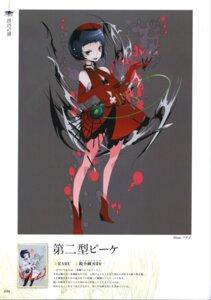 Rating: Safe Score: 3 Tags: bachiko kaku-san-sei_million_arthur pantyhose User: missblack