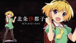 Rating: Safe Score: 8 Tags: higurashi_no_naku_koro_ni houjou_satoko pantyhose seifuku skirt_lift wallpaper watanabe_akio User: saemonnokami