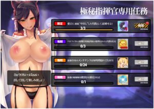 Rating: Questionable Score: 33 Tags: animal_ears armadillo atago_(azur_lane) azur_lane breasts cameltoe garter_belt nipples no_bra open_shirt pantsu renji uniform User: Twinsenzw