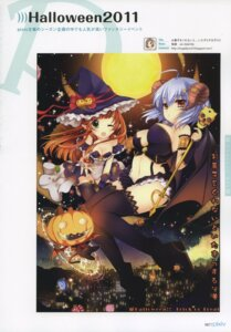 Rating: Safe Score: 21 Tags: cleavage duji_amo halloween horns thighhighs User: リナ