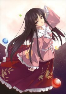 Rating: Safe Score: 26 Tags: enhance_heart houraisan_kaguya rokuwata_tomoe touhou User: midzki
