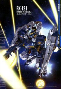 Rating: Safe Score: 15 Tags: advance_of_zeta gun gundam ichikawa_keizou mecha weapon zeta_gundam User: drop