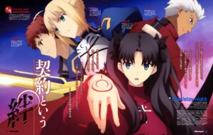 Rating: Safe Score: 29 Tags: archer dress emiya_shirou fate/stay_night fate/stay_night_unlimited_blade_works hatanoi_yushiro saber sword toosaka_rin User: drop