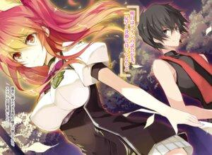 Rating: Safe Score: 15 Tags: rakudai_kishi_no_cavalry seifuku won_(az_hybrid) User: kiyoe
