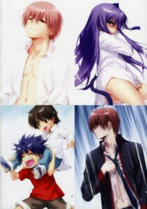 Rating: Questionable Score: 3 Tags: ass bottomless dress_shirt inohara_masato little_busters! miyazawa_kengo naoe_riki natsume_kyosuke sasasegawa_sasami tail wet zen User: kiyoe