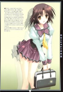 Rating: Safe Score: 6 Tags: kimizuka_aoi seifuku User: airsakura