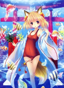 Rating: Questionable Score: 22 Tags: animal_ears cameltoe open_shirt parutaru school_swimsuit swimsuits tail User: crim