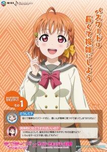Rating: Safe Score: 9 Tags: love_live!_sunshine!! seifuku tagme takami_chika User: saemonnokami