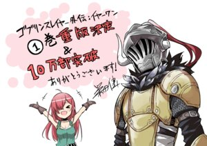 Rating: Questionable Score: 8 Tags: armor cleavage cow_girl goblin_slayer goblin_slayer_(character) goblin_slayer_gaiden:_year_one sakaeda_kento User: megumiok