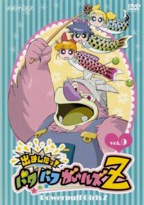 Rating: Safe Score: 2 Tags: akazutsumi_momoko disc_cover fuzzy_lumpkins goutokuji_miyako matsubara_kaoru powerpuff_girls_z shimogasa_miho User: Radioactive