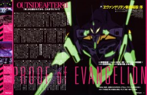 Rating: Safe Score: 4 Tags: honda_takeshi mecha neon_genesis_evangelion User: Radioactive