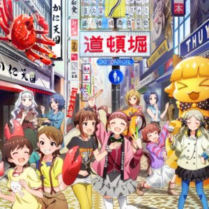 Rating: Safe Score: 16 Tags: digital_version disc_cover futami_ami handa_roco headphones kinoshita_hinata matsuda_arisa miura_azusa momose_rio nonohara_akane pantyhose shijou_takane the_idolm@ster the_idolm@ster_million_live! thighhighs toyokawa_fuuka yokoyama_nao User: Anonymous