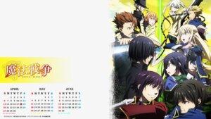 Rating: Questionable Score: 6 Tags: aiba_mui calendar gun ida_kazumi isoshima_kurumi mahou_sensou nanase_takeshi pantyhose seifuku shijou_momoka User: tanfern