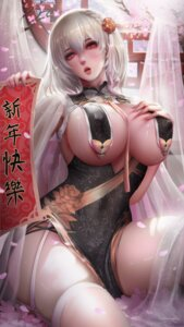 Rating: Questionable Score: 42 Tags: asian_clothes azur_lane breast_hold erect_nipples kaze_no_gyouja no_bra see_through sirius_(azur_lane) stockings thighhighs User: Darkthought75