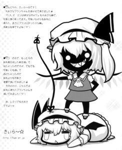 Rating: Safe Score: 4 Tags: flandre_scarlet kiira monochrome remilia_scarlet touhou User: fireattack