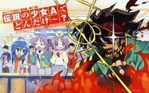 Rating: Safe Score: 7 Tags: anime_tenchou anizawa_meito hiiragi_kagami hiiragi_tsukasa ishidate_taichi izumi_konata lucky_star User: vita