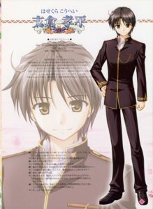 Rating: Safe Score: 6 Tags: bekkankou fortune_arterial hasekura_kouhei male User: admin2