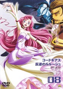Rating: Safe Score: 10 Tags: andreas_darlton code_geass disc_cover euphemia_li_britannia gilbert_g.p._guilford kimura_takahiro screening User: hirotn