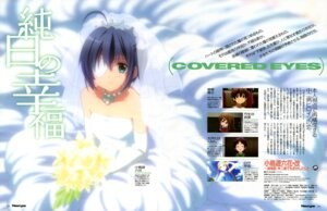 Rating: Safe Score: 42 Tags: chuunibyou_demo_koi_ga_shitai! dress eyepatch sezaki_rie takanashi_rikka wedding_dress User: drop