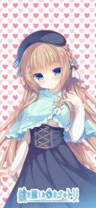 Rating: Safe Score: 19 Tags: cabbit kagi_wo_kakushita_kago_no_tori kujakuseki_touko sweater yukie User: edogawaconan