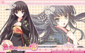 Rating: Safe Score: 30 Tags: caramel-box meguri_megureba_megurutoki!? miyoko wallpaper User: saemonnokami