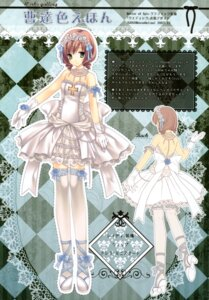 Rating: Safe Score: 25 Tags: dress tatekawa_mako thighhighs wnb User: midzki