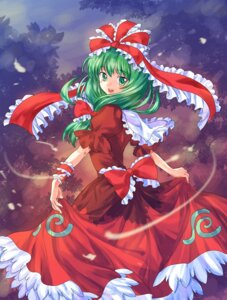 Rating: Safe Score: 17 Tags: kagiyama_hina pico_(artist) touhou User: konstargirl