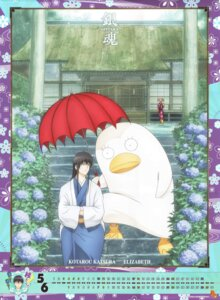 Rating: Safe Score: 4 Tags: elizabeth_(gintama) gintama katsura_kotarou male takasugi_shinsuke User: Radioactive
