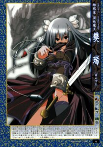 Rating: Safe Score: 5 Tags: shouryou sword thighhighs User: fireattack