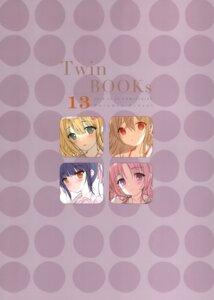 Rating: Questionable Score: 8 Tags: inagaki_minami izumi_kaori_(twinbox) kodama_haruka maeda_shiori sketch twinbox twinbox_(circle) twinbox_school User: kiyoe