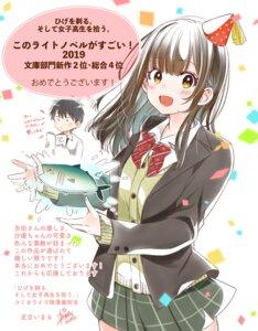 Rating: Safe Score: 10 Tags: adachi_imaru hige_wo_soru._soshite_joshikousei_wo_hiro. ogiwara_sayu seifuku sweater yoshida_(higehiro) User: saemonnokami