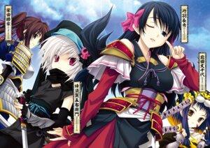 Rating: Safe Score: 14 Tags: armor hachisuka_goemon hachisuka_masakatsu japanese_clothes maeda_inuchiyo_(nobuna) maeda_toshiie miyama-zero niwa_nagahide niwa_nagahide_(nobuna) oda_nobuna_no_yabou shibata_katsuie shibata_katsuie_(nobuna) sword User: kiyoe