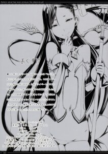 Rating: Questionable Score: 19 Tags: honjou_raita loli mahou_shoujo_(raita) monochrome nitta_yui pantsu weapon wings zettai_shoujo User: Radioactive