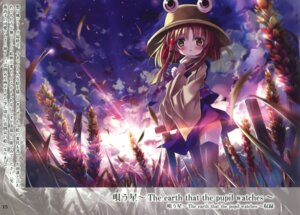 Rating: Safe Score: 23 Tags: eefy moriya_suwako shino_(eefy) touhou User: midzki