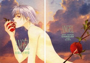 Rating: Questionable Score: 2 Tags: gap male nagisa_kaworu nakajou_hisaya neon_genesis_evangelion User: Radioactive