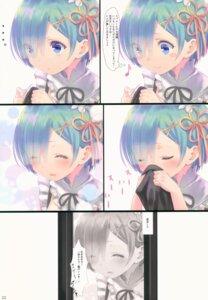 Rating: Safe Score: 19 Tags: kamikire_basami maid re_zero_kara_hajimeru_isekai_seikatsu rem_(re_zero) yasuyuki User: kiyoe