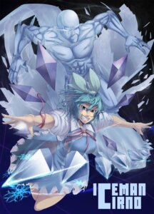 Rating: Safe Score: 3 Tags: cirno shelly touhou User: Mr_GT