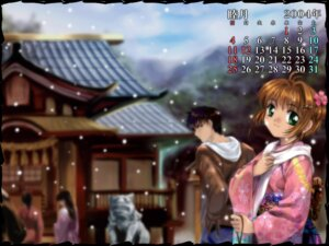 Rating: Safe Score: 11 Tags: calendar card_captor_sakura kinomoto_sakura kinomoto_touya moonknives wallpaper User: MugiMugi