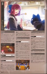 Rating: Safe Score: 3 Tags: crease kohaku melty_blood neko screening tsukihime type-moon User: Irysa