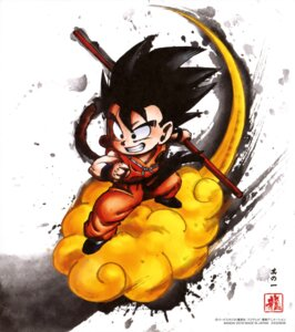 Rating: Safe Score: 18 Tags: dragon_ball son_goku tagme tail User: drop