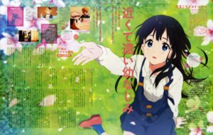 Rating: Safe Score: 37 Tags: kitashirakawa_tamako tamako_market tsunoda_yuuki User: drop