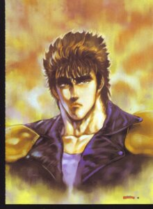 Rating: Safe Score: 2 Tags: hokuto_no_ken kenshiro male tagme watermark User: Radioactive