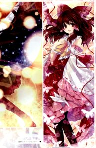 Rating: Safe Score: 13 Tags: hagiwara_rin hakurei_reimu touhou vita_(circle) User: Radioactive