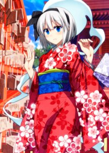 Rating: Safe Score: 25 Tags: kimono konpaku_youmu sazanami_mio touhou User: Mr_GT